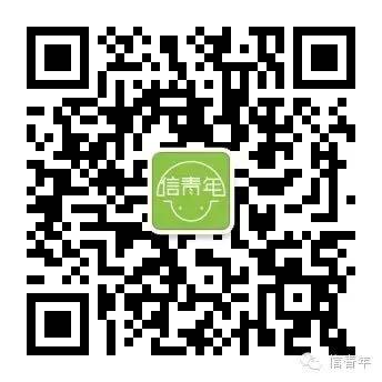 """去大赛网-2018年度""""信青年""""杯全国信用知识竞赛06.jpg"""