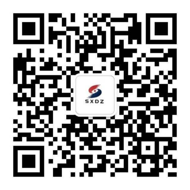 创响太行•创赢未来 涉县创新创业大赛-去大赛网-04.jpg