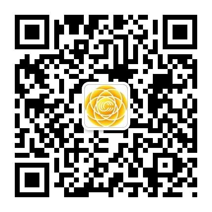 2020第三届中国(云南)世博•金茶花文创设计大赛-微信公众号-去大赛网.jpg