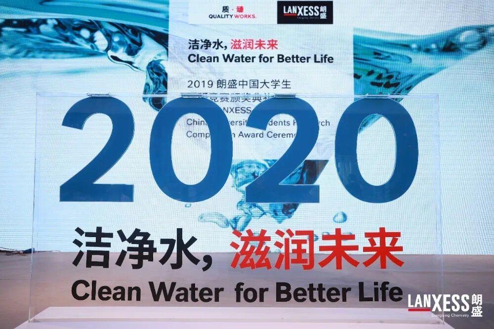 20200302第六届洁净水滋润未来项目征集通知.jpg