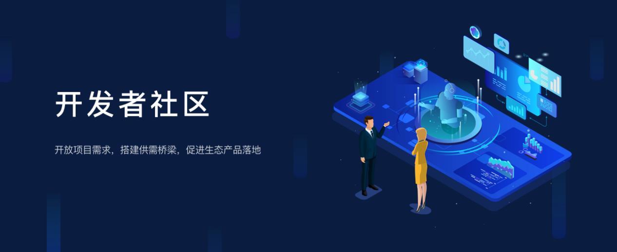 2020中国华录杯•数据湖算法大赛-05.jpg