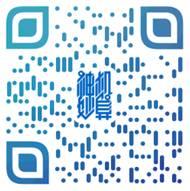 """02""""神机妙算""""2021全国算法设计挑战赛-去大赛网(www.godasai.com).jpg"""
