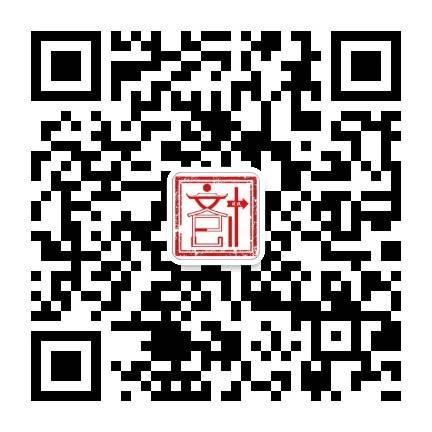 止一堂杯·南京黄村文创园第一届大学生'传统新造'文创设计大赛02-去大赛网(www.godasai.com).jpg