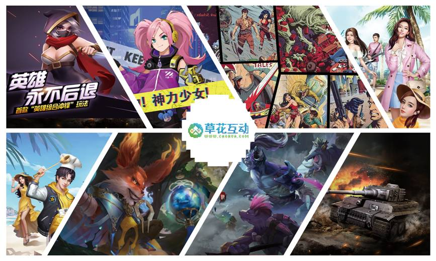"""2021年第二届 """"草花杯"""" 数字文化创意创新创业大赛-05-去大赛网(www.godasai.com).jpg"""