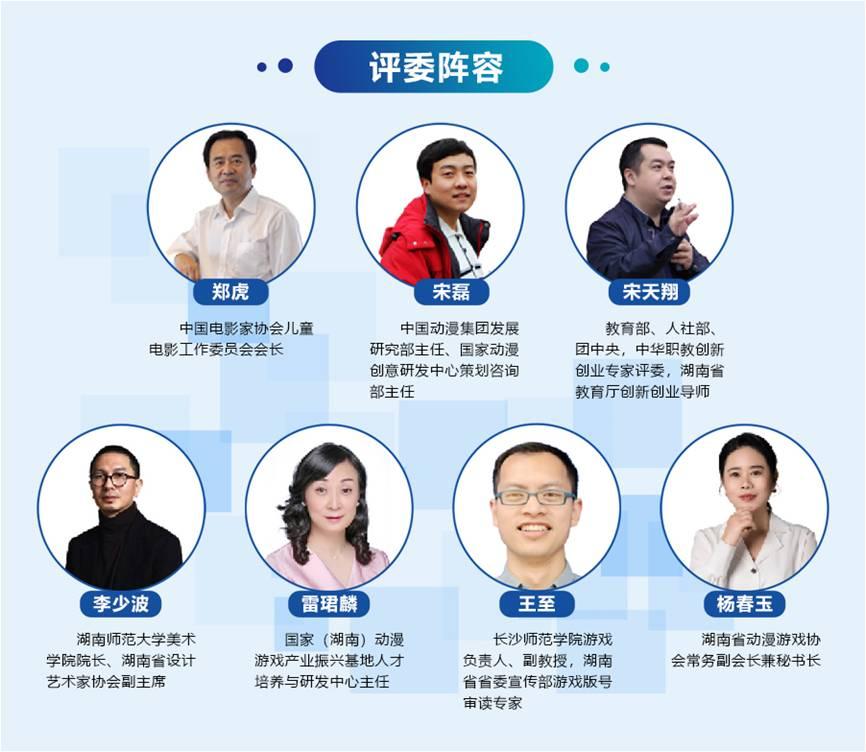 """2021年第二届 """"草花杯"""" 数字文化创意创新创业大赛-04-去大赛网(www.godasai.com).jpg"""