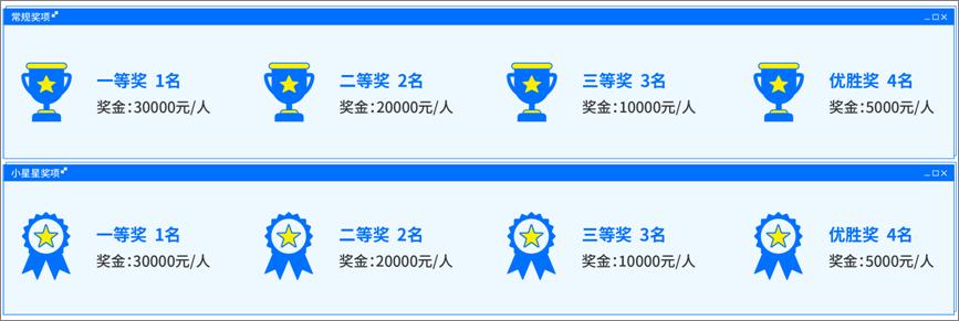 2021百度之星大赛02-去大赛网(www.godasai.com).png