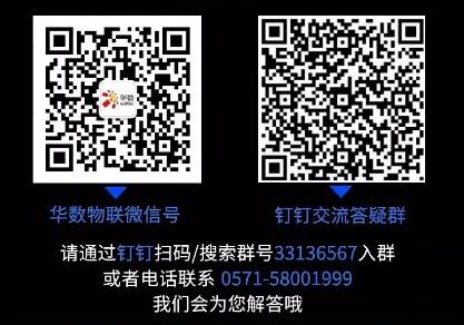 2021广电物联网开发者大赛-03-去大赛网(www.godasai.com).jpg
